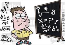 پاورپوینت تدریس فصل جبر و معادله کلاس هشتم
